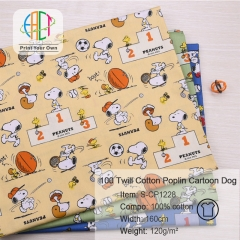 S-CP1228 Twill 100% Cotton Poplin Fabric Printed Cartoon Dog,120gsm,160cm,MOQ=50m
