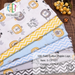 S-CP1231 Twill 100% Cotton Poplin Fabric Printed Lion,120gsm,160cm,MOQ=50m